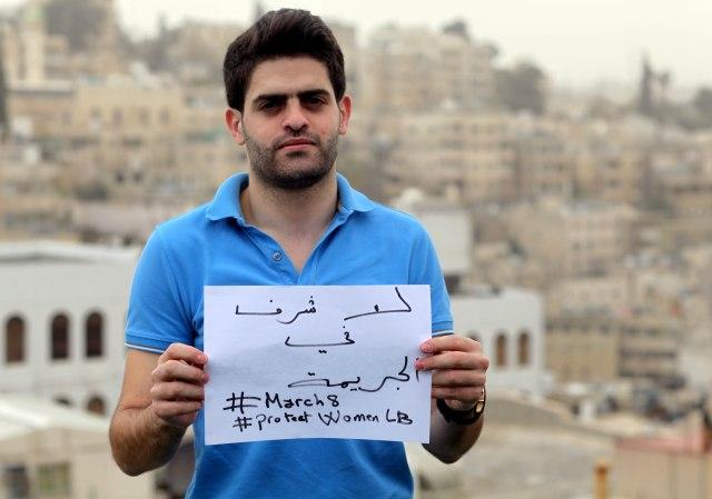 Alaa from Lebanon