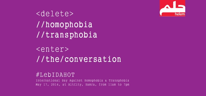 The importance of celebrating IDAHOT in Lebanon