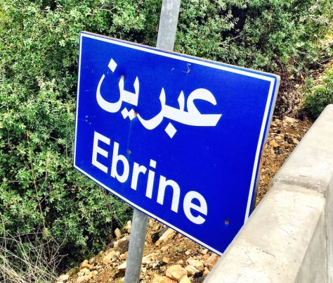 Welcome to Ebrine
