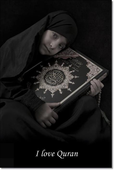 semras,Quran