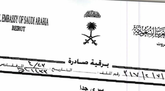 #SaudiCables: What We're Learning about Lebanon