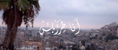 ana-tarablos-tripoli-lebanon