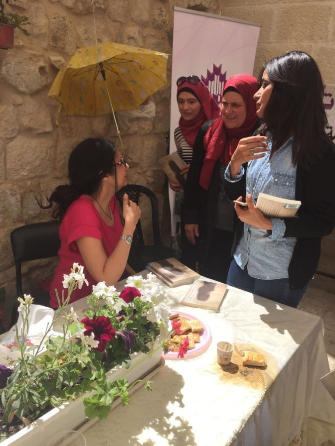 Book discussion in Nablus