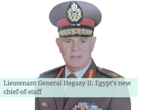 Egypt's new chief of staff