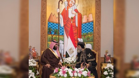 MBS and Pope
