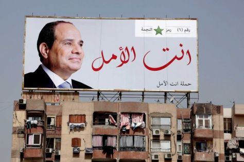 Egypt Election 2018 photo