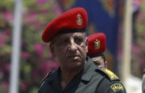 Egypt's New Defense Minister
