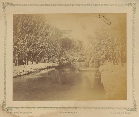 sze-yuen-ming-and-co-1880s-photography-of-china-5.jpeg