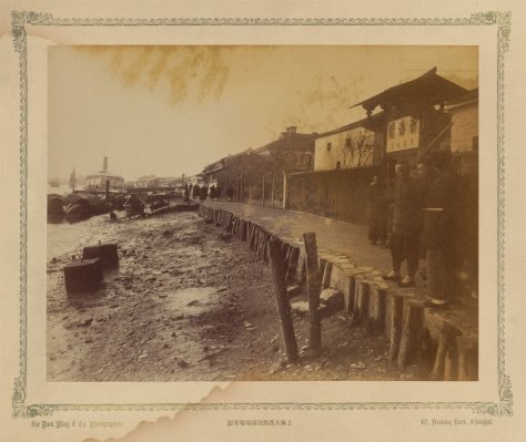 sze-yuen-ming-and-co-1880s-photography-of-china-4.jpeg