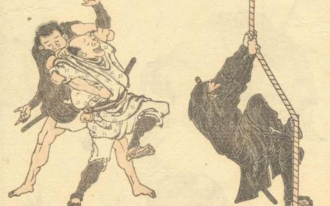 Who were the Ninja of Japan?  - Watabi